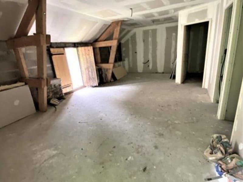 Vente immeuble St yrieix la perche 55000€ - Photo 4