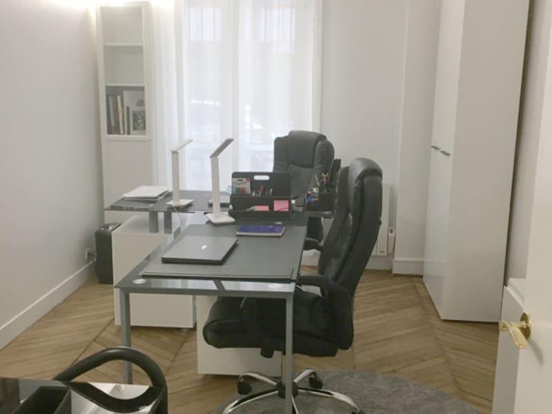 Vente appartement Paris 16ème 752000€ - Photo 2