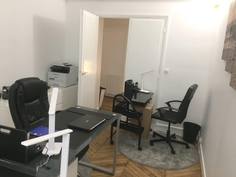 Vente appartement Paris 16ème 752000€ - Photo 3