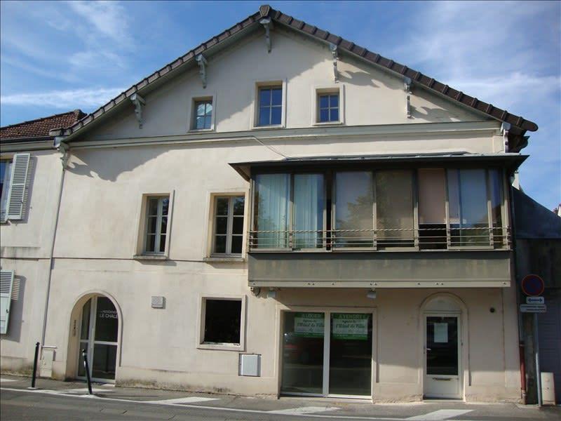 Rental apartment Provins 500€ CC - Picture 6