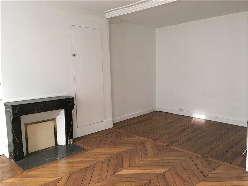 出租 公寓 Paris 15ème 1425€ CC - 照片 3