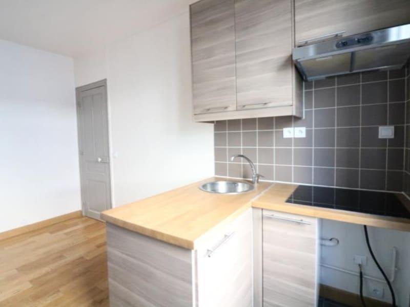 Vente appartement La plaine st denis 155000€ - Photo 1