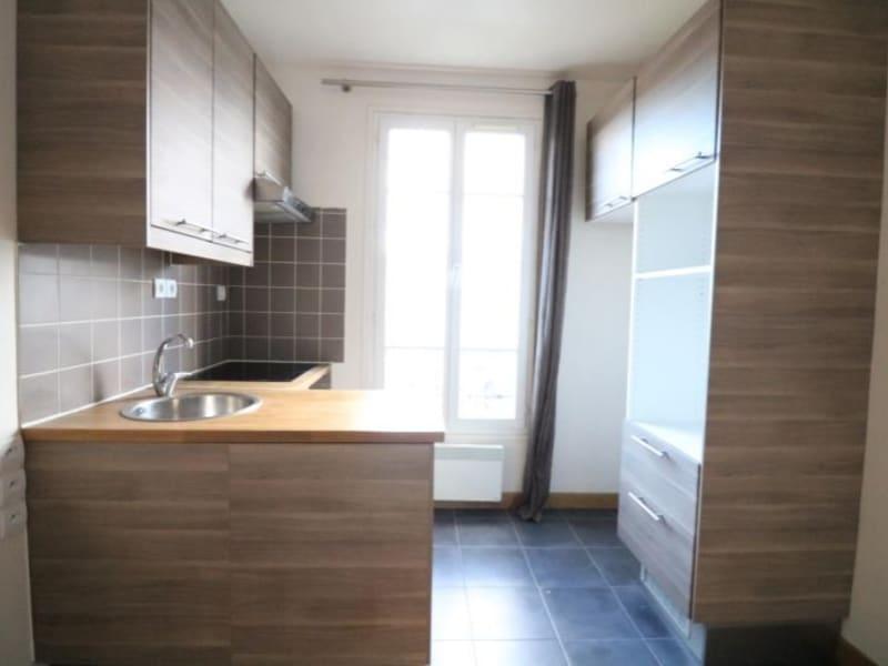 Vente appartement La plaine st denis 155000€ - Photo 2