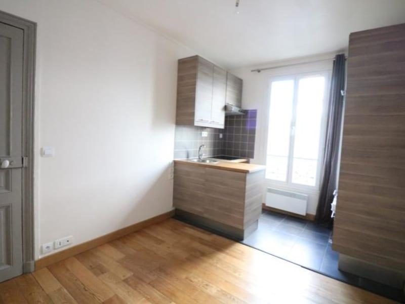 Vente appartement La plaine st denis 155000€ - Photo 3