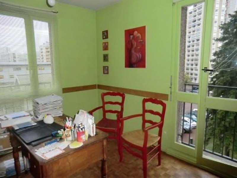 Sale apartment Chalon sur saone 91500€ - Picture 1