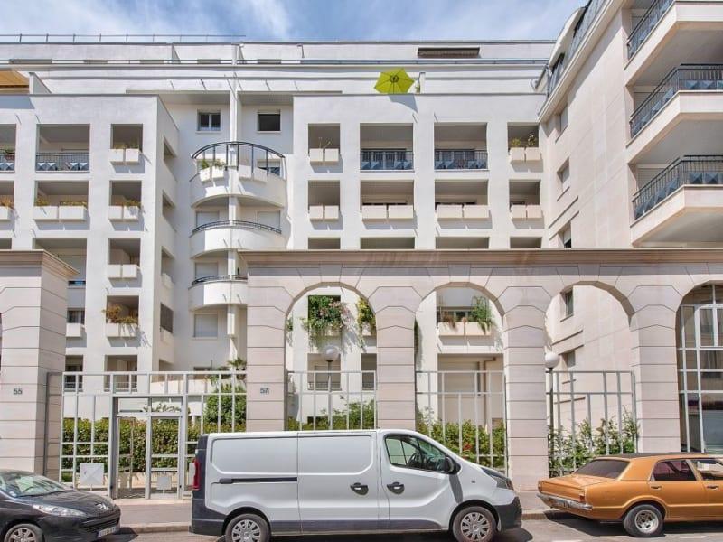 Sale apartment Paris 11ème 400000€ - Picture 5