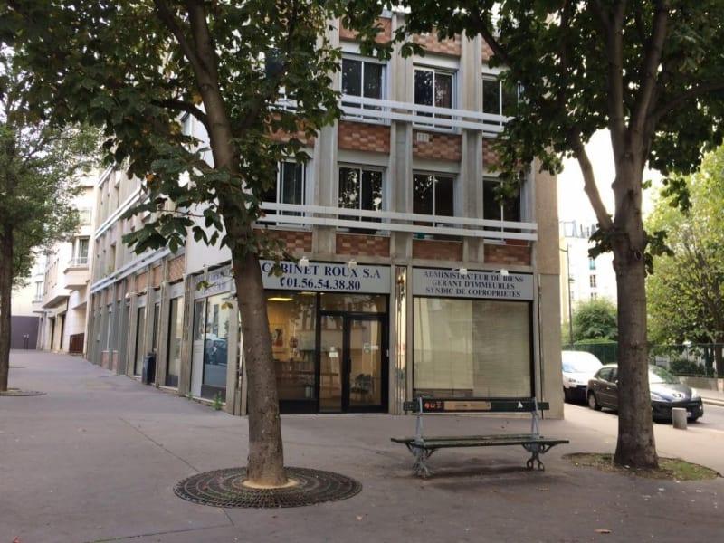 Sale empty room/storage Paris 14ème 2300000€ - Picture 1