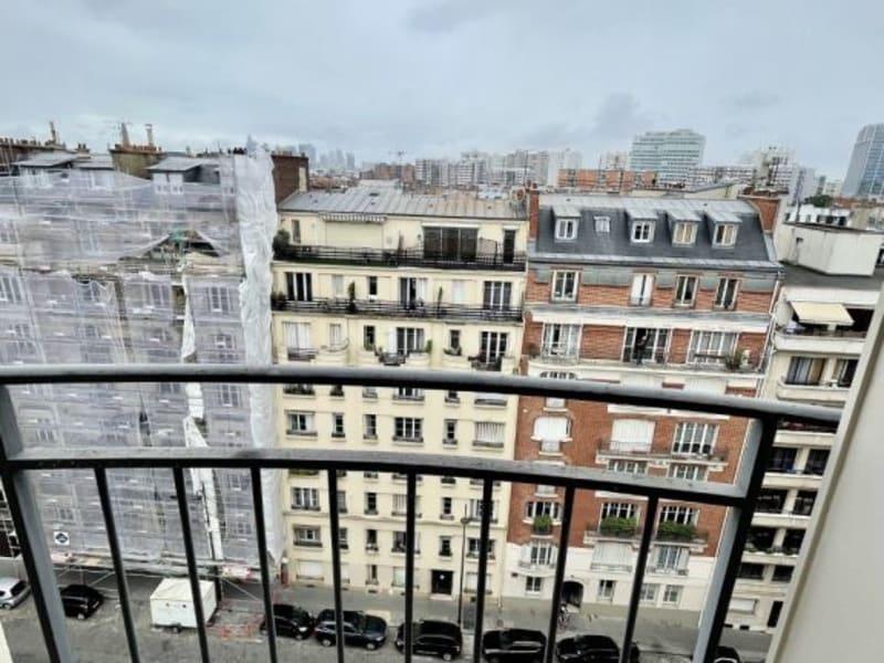 Vente de prestige appartement Paris 17ème 262500€ - Photo 4