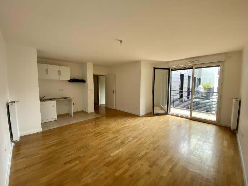 Vente appartement Palaiseau 262500€ - Photo 1