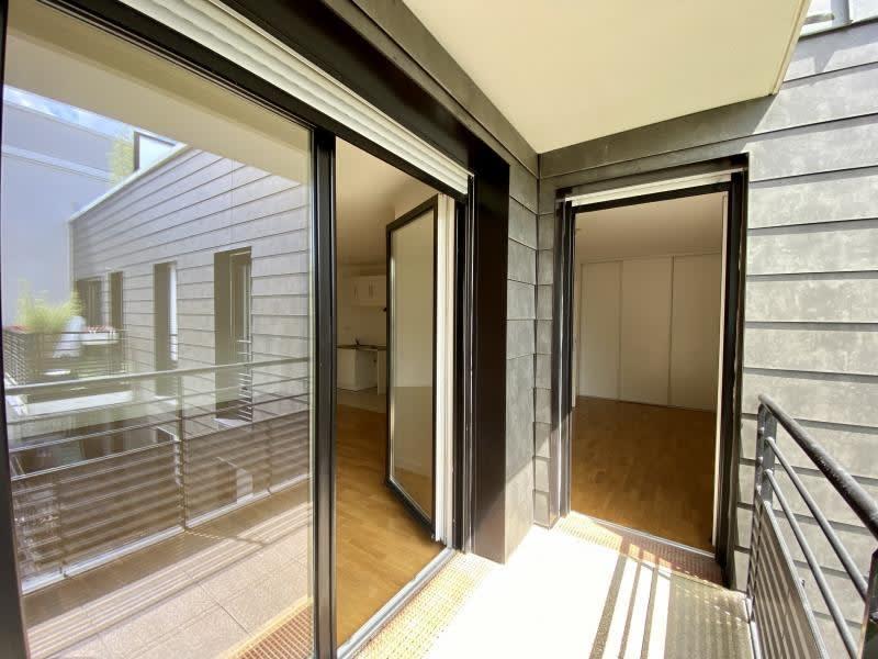 Vente appartement Palaiseau 262500€ - Photo 4