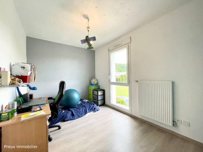 Vente maison / villa Rumilly 341000€ - Photo 13