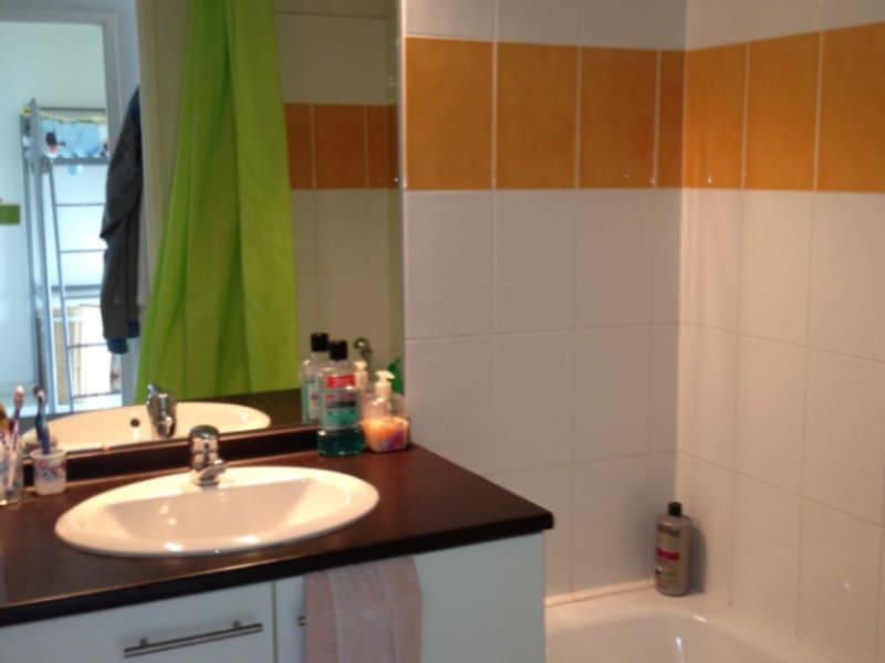 Rental apartment Saint lys 592€ CC - Picture 7