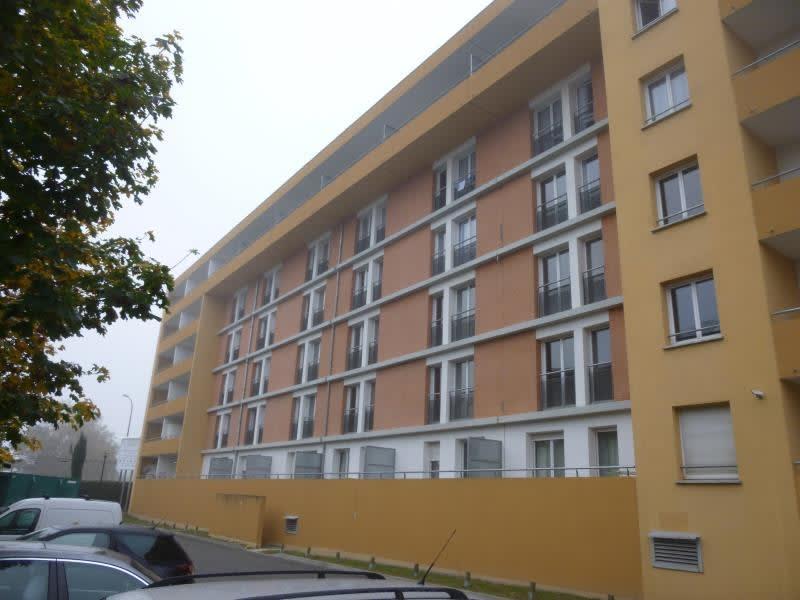Vente appartement Toulouse 74900€ - Photo 2