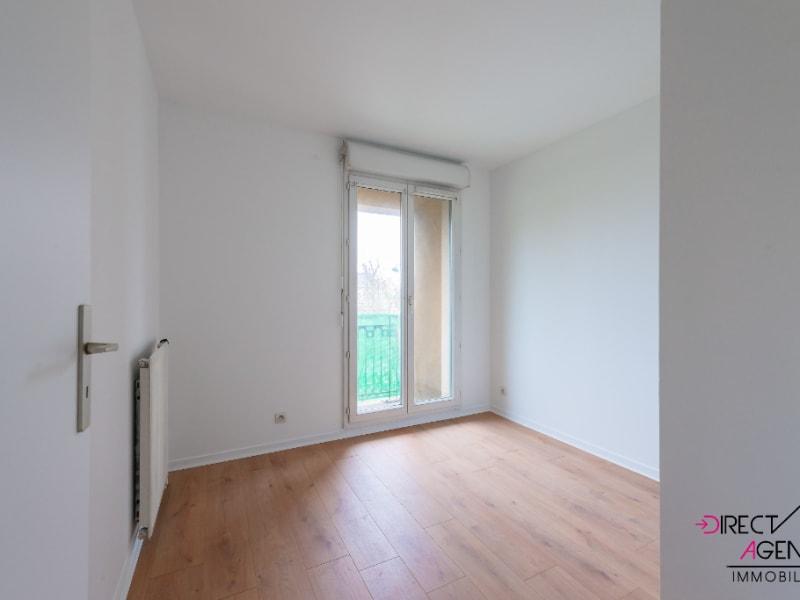 Vente appartement Noisy le grand 265000€ - Photo 4