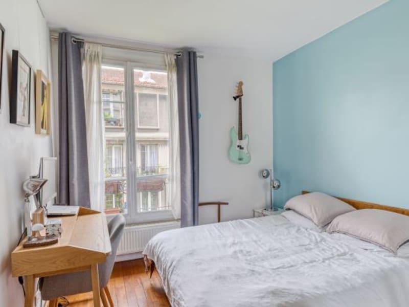 Sale apartment Vincennes 595000€ - Picture 12