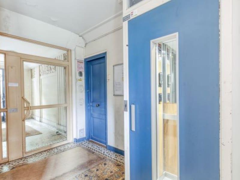 Sale apartment Vincennes 595000€ - Picture 15