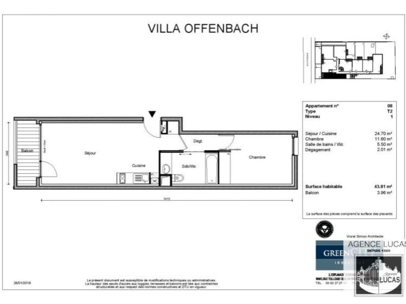 Location appartement Villemomble 870€ CC - Photo 2