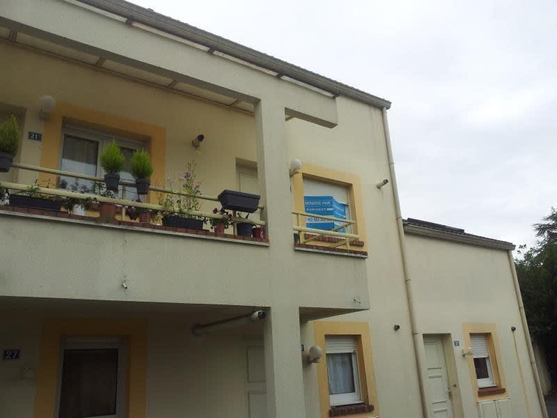Vente appartement Nantes 209600€ - Photo 8