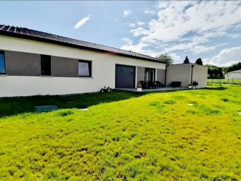 Vente maison / villa Couzeix 345000€ - Photo 1