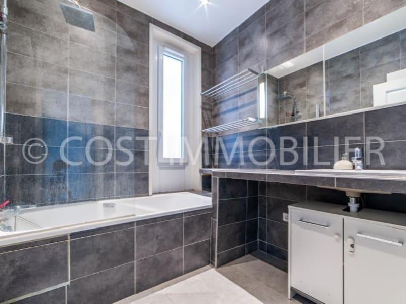 Vente appartement Asnieres sur seine 589000€ - Photo 10