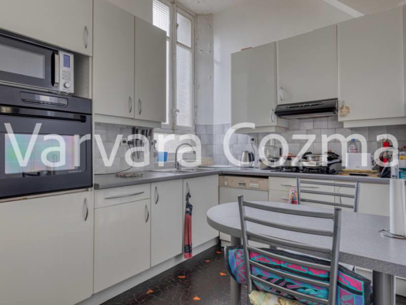 Vente appartement Paris 19ème 1275000€ - Photo 7