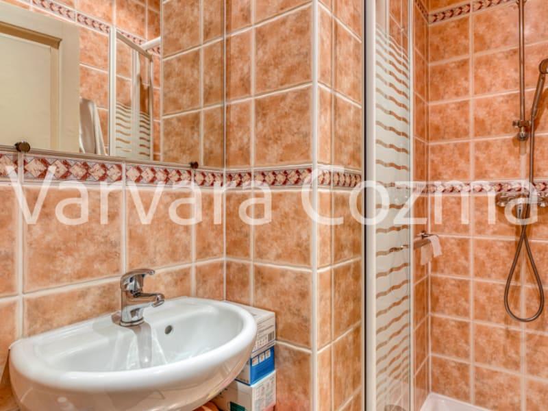 Vente appartement Paris 19ème 1275000€ - Photo 12