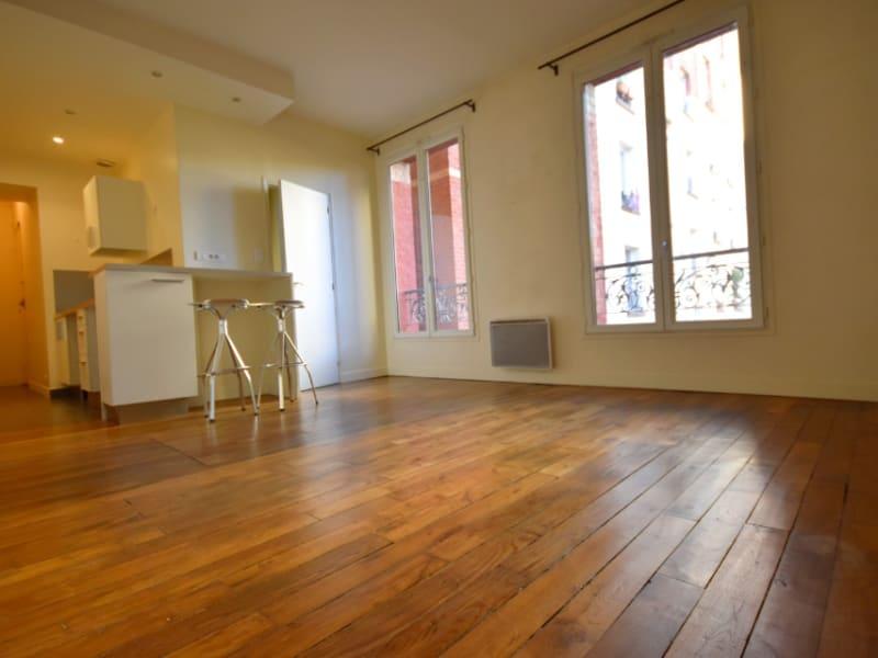 Sale apartment Boulogne billancourt 250000€ - Picture 1