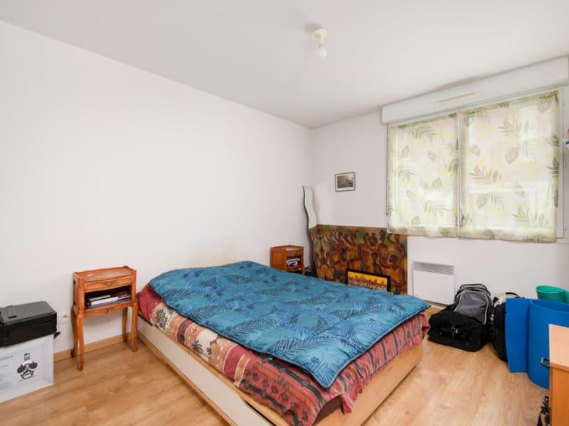 Venta  apartamento Toulouse 185000€ - Fotografía 8