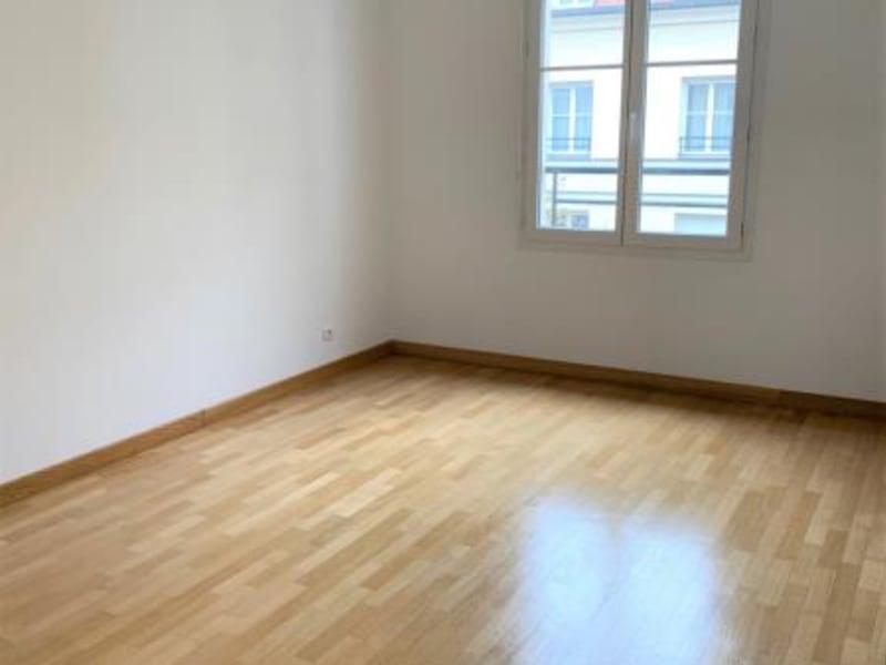 Sale apartment Le perreux sur marne 360000€ - Picture 7