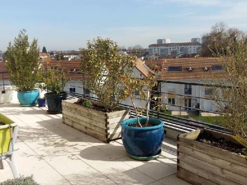 Vente appartement Meaux 346500€ - Photo 2