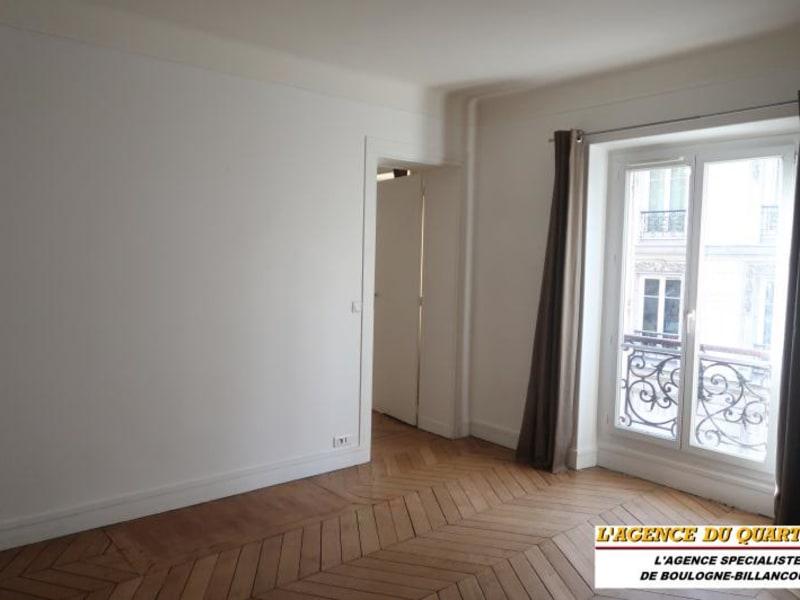 Alquiler  apartamento Paris 17ème 1514€ CC - Fotografía 1