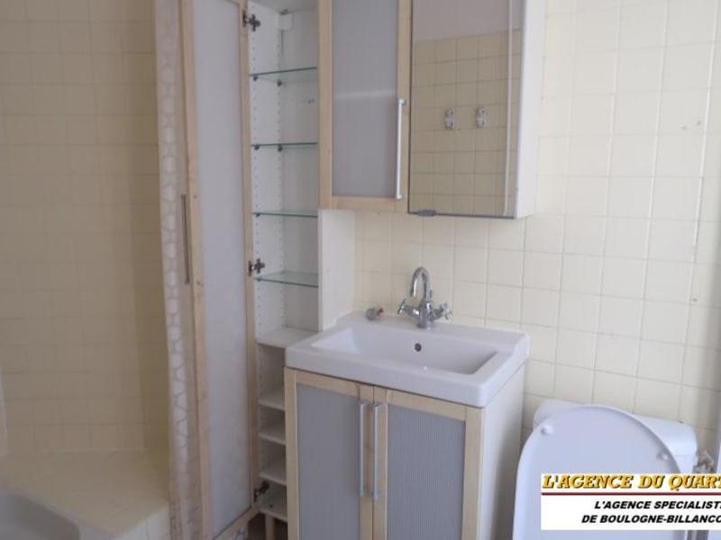 Alquiler  apartamento Paris 17ème 1514€ CC - Fotografía 5