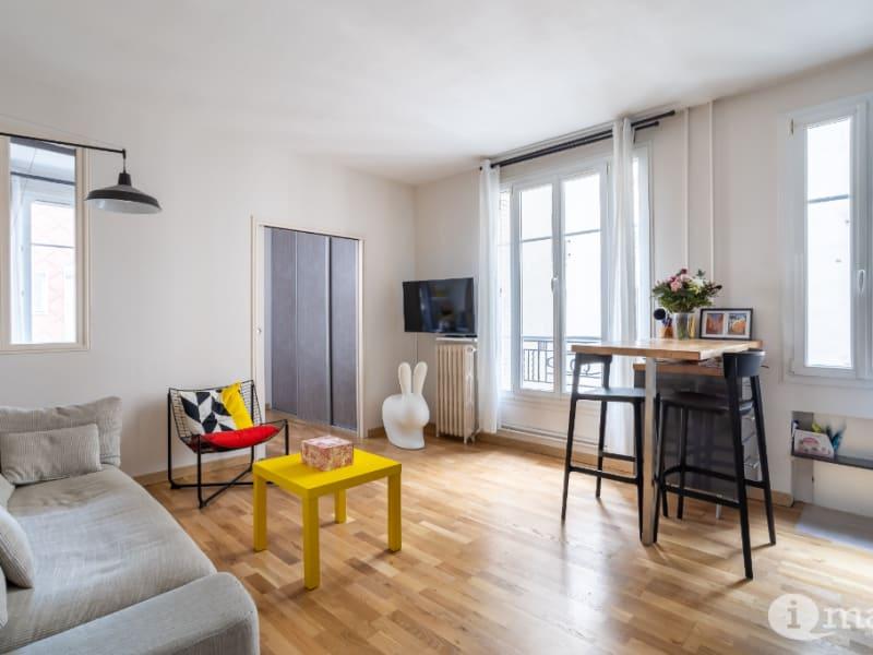 Sale apartment Paris 18ème 304500€ - Picture 2