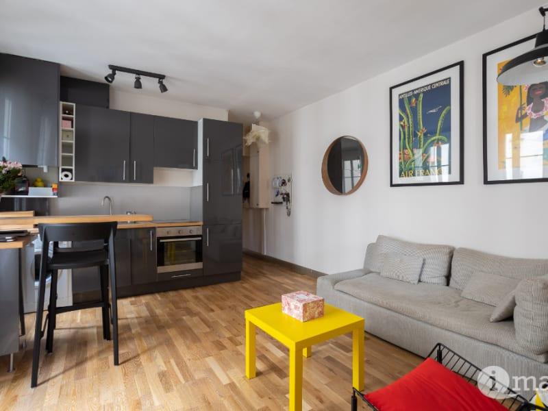 Sale apartment Paris 18ème 304500€ - Picture 3