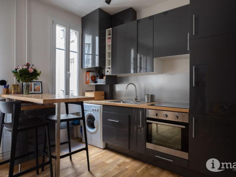 Sale apartment Paris 18ème 304500€ - Picture 4