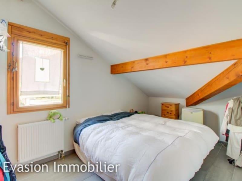 Vente appartement Sallanches 250000€ - Photo 3