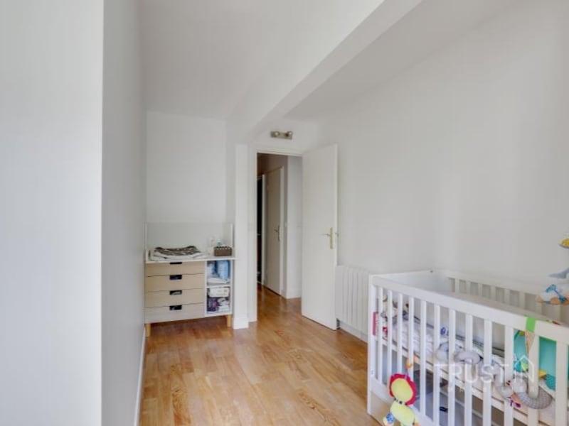 Vente appartement Paris 15ème 655000€ - Photo 12