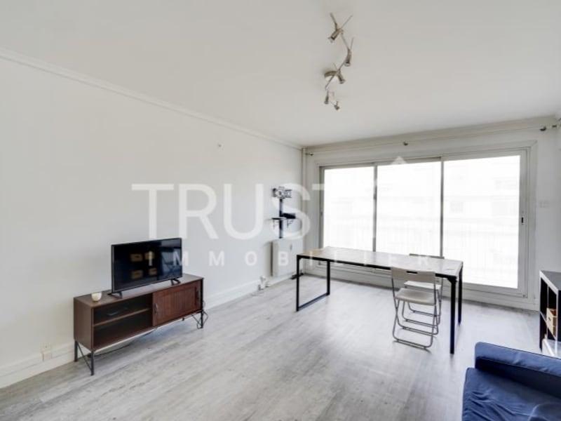 Vente appartement Paris 15ème 721500€ - Photo 2