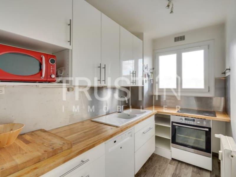 Vente appartement Paris 15ème 721500€ - Photo 4