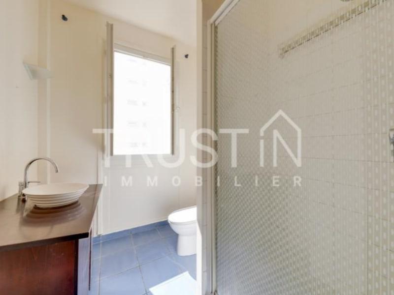 Vente appartement Paris 15ème 650000€ - Photo 7