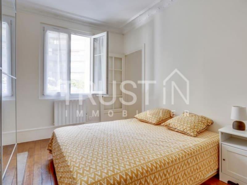 Vente appartement Paris 15ème 468000€ - Photo 8
