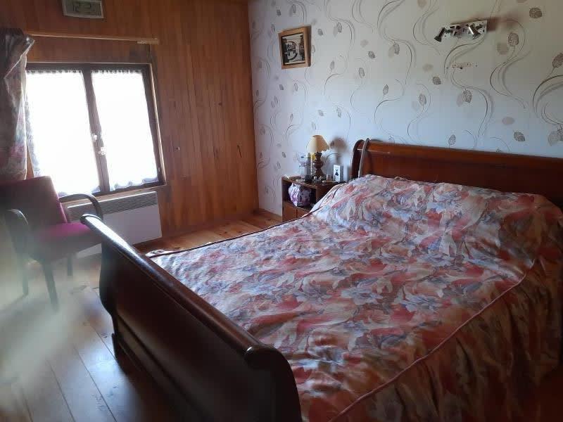 Vente maison / villa Rempnat 75000€ - Photo 5