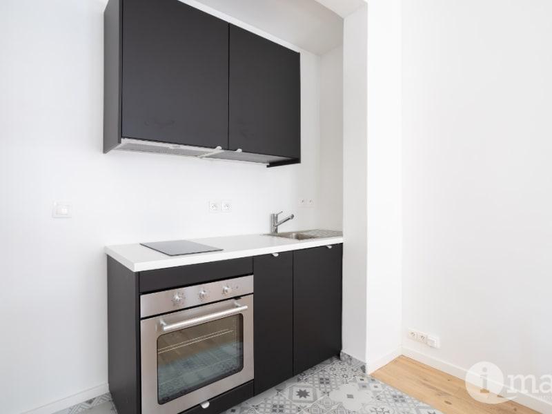 Sale apartment Paris 9ème 530000€ - Picture 4