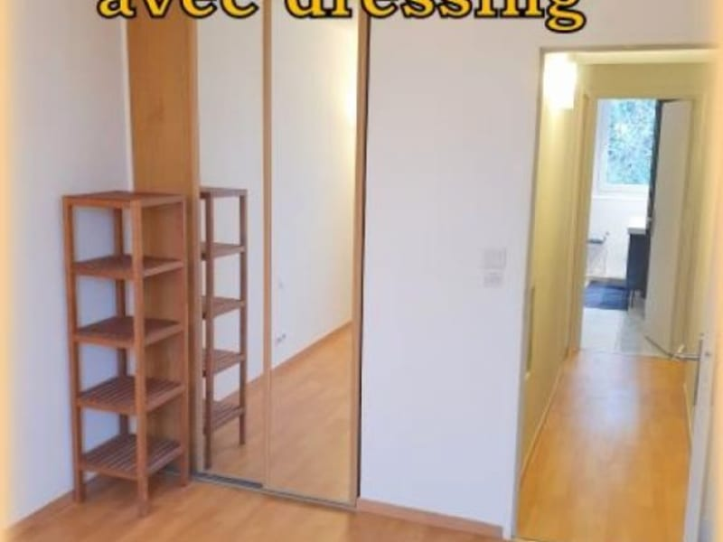 Vente appartement Le raincy 249000€ - Photo 9