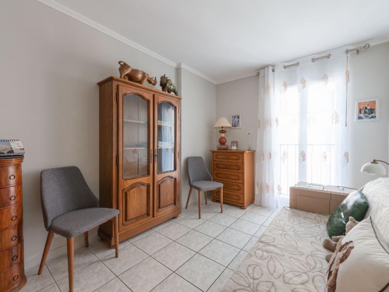 Vente appartement Les pavillons sous bois 255000€ - Photo 8