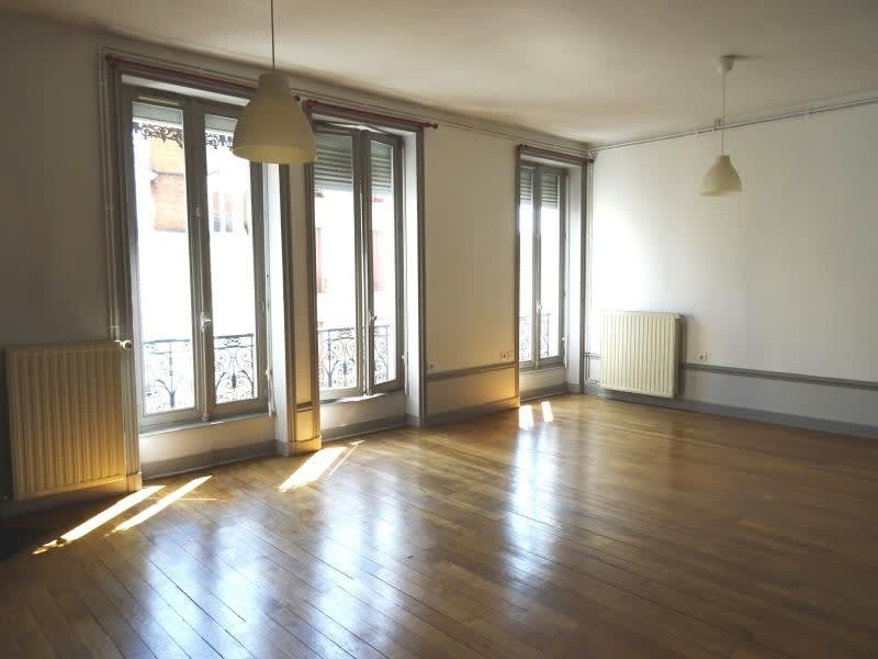 Location appartement Roanne 605€ CC - Photo 1