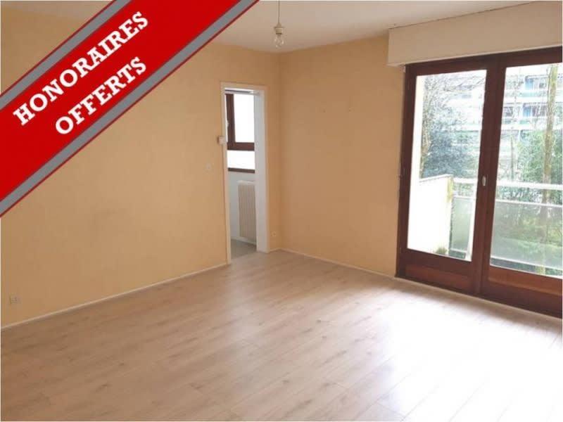Location appartement Pau 370€ CC - Photo 1