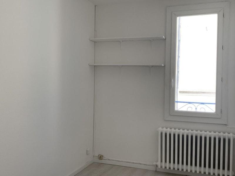 Rental apartment Lunel 470€ CC - Picture 5