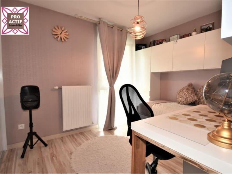 Vente appartement Grenoble 206000€ - Photo 5