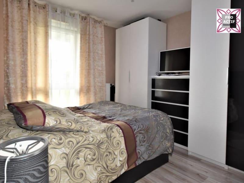 Vente appartement Grenoble 206000€ - Photo 7
